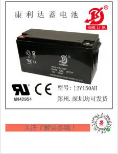 低价出售和低价购买并不意味着占便宜!---康利达蓄电池