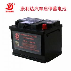 汽车启停蓄电池 康利达蓄电池厂家直销!