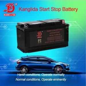 常用的车用蓄电池的分类