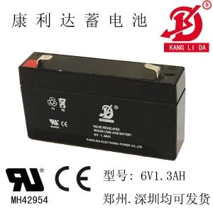 衡器蓄电池