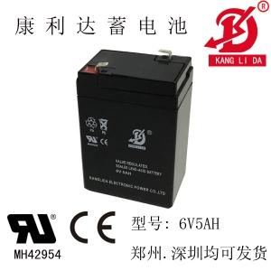 康利达6V5AH免维护铅酸蓄电池 电子称电瓶