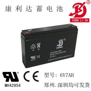 康利达蓄电池厂家批发6v7ah吊钩秤电瓶