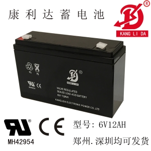 康利达蓄电池厂家6v12ah铅酸蓄电池儿童电动玩具