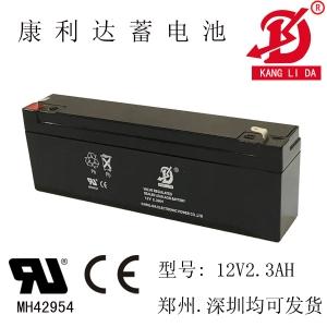 12v2.3ah消防控制柜铅酸蓄电池 厂家现货直销