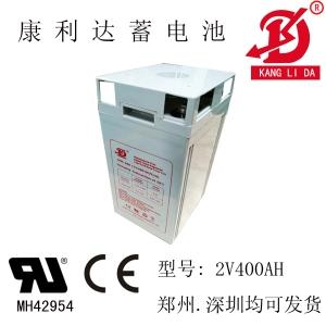 基站用2V400AH蓄电池  2V康利达蓄电池