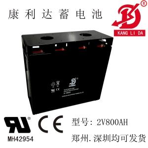 康利达2V800AH基站用蓄电池 电力直流屏用蓄电池