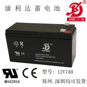 报警主机蓄电池12v7ah 厂家现货直销 足容