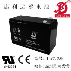 卡通行走气模专用电池12v7.2ah 康利达厂家货源