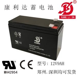 12v9ah铅酸蓄电池用于爆闪灯 耐高温不漏酸 厂家现货直销