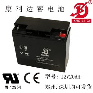 12v20ah太阳能灯箱电池 康利达蓄电池厂家直销