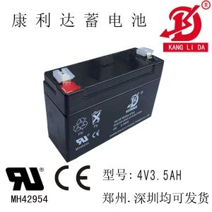 康利达4V3.5AH蓄电池