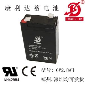 康利达6V2.8AH蓄电池 厂家直销  品质保障