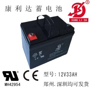 12v33ah割草机铅酸蓄电池 康利达厂家直销