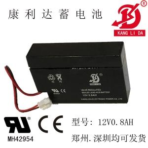 康利达12V0.8AH蓄电池 康利达蓄电池厂家