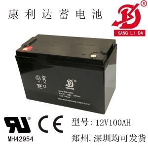 12V100AH太阳能路灯专用康利达蓄电池