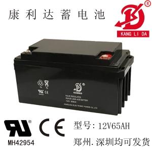 康利达胶体12V65AH UPS专用蓄电池