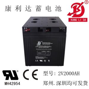 铁路照明专用2V2000AH康利达蓄电池