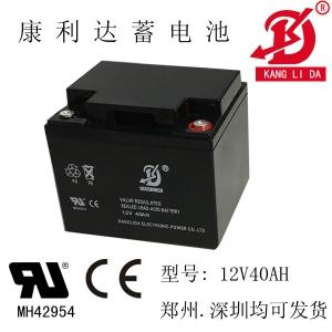 12v40ah蓄电池 电梯应急系统蓄电池12v