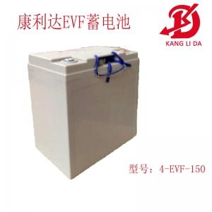 电动四轮车专用4-EVF-150铅酸蓄电池