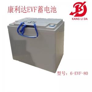 碰碰车电池6-EVF-80蓄电池 康利达厂家直销