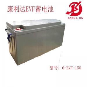洗地机电池6-EVF-150免维护蓄电池