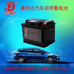 汽车电瓶蓄电池 AGM-H5 12V 长安CS75/睿骋/逸动/斯玛特FORTWO