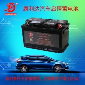 汽车电瓶启停蓄电池 H7 80AH 奥迪/宝马/奔驰/吉普/路虎/别克