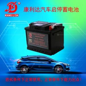 汽车启停电池H5-60