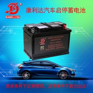 汽车启停电池H6-70