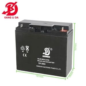 蓄电池价格